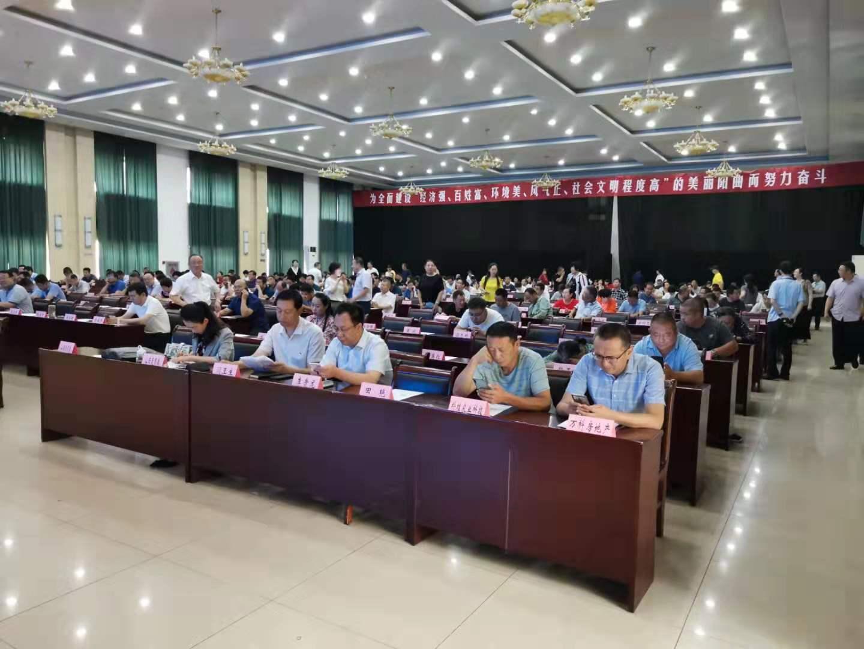 太原市阳曲县引入第三方评价机构-必威备网优化必威官网西汉姆联环境助力企业发展
