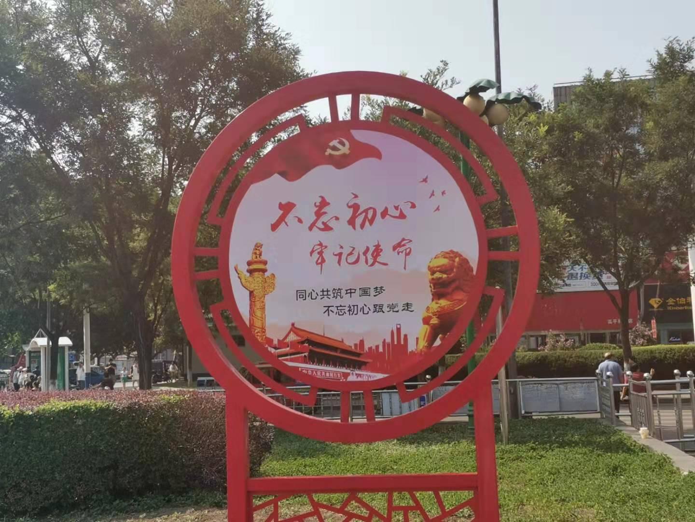 受晋城文明办委托山西必威备网市场研究咨询公司为陵川创文助力
